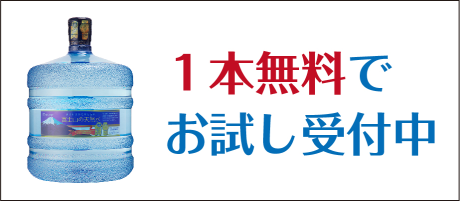 moushikomi01